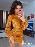 Женское сверкающее платье с пайетками (в расцветках), фото 5