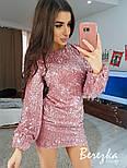Женское сверкающее платье с пайетками (в расцветках), фото 7