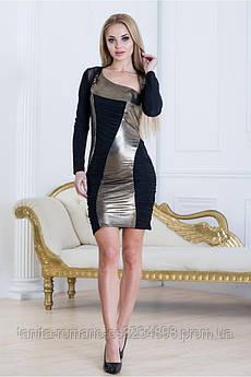 Коктейльне плаття 2361 Золотой