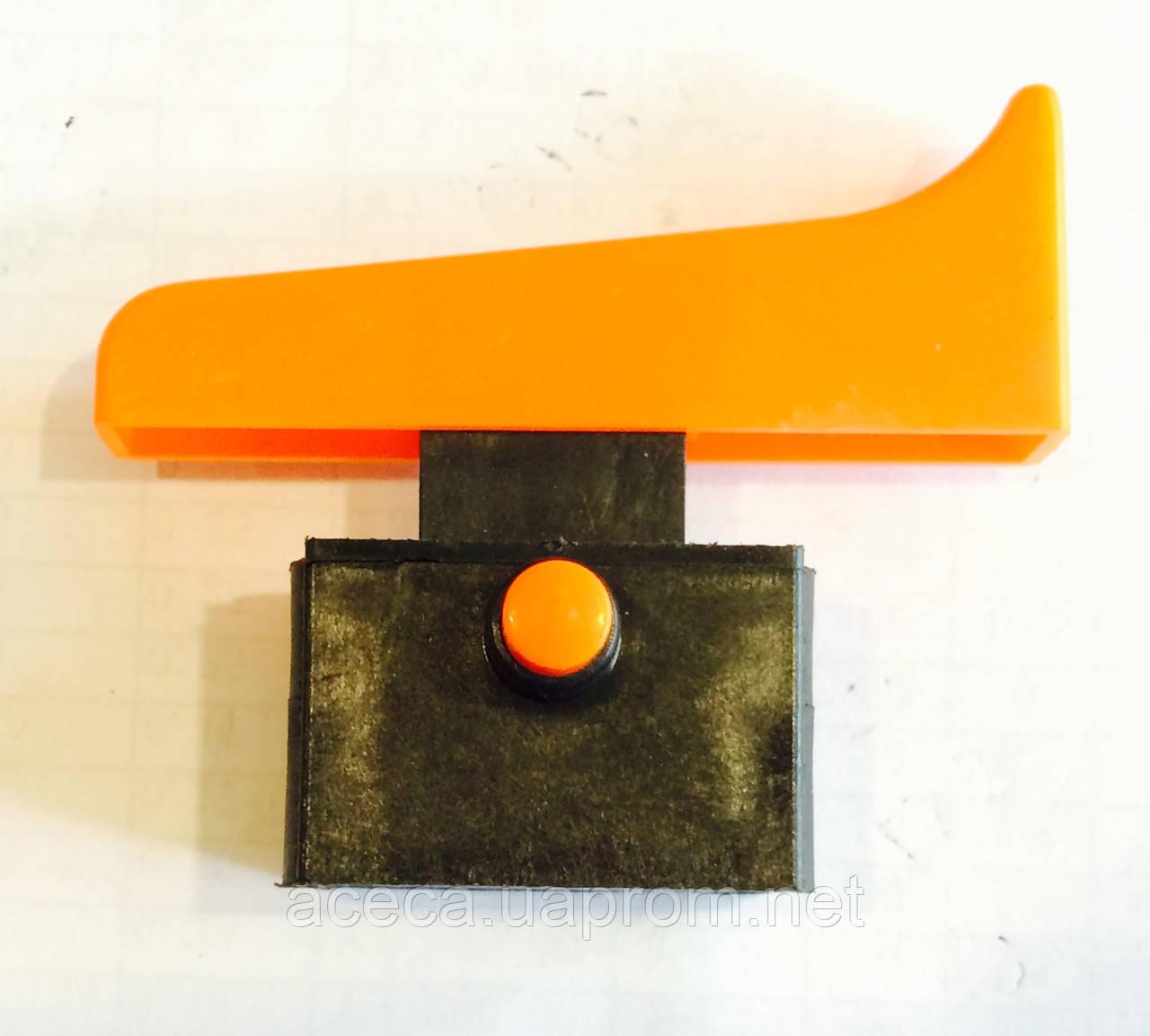 Кнопка включения УШМ Stern 230 (тонкий фиксатор)