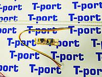 Универсальная LED подсветка для 15-24″ LCD мониторов