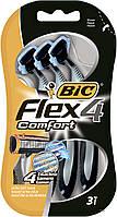BIC Flex 4 Comfort одноразовые станки, 3шт