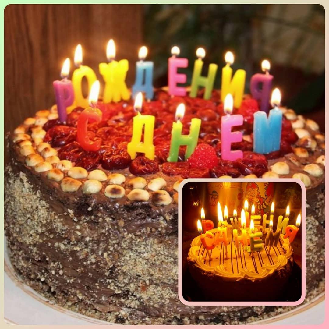 Свічки для торта букви З Днем Народження 2845