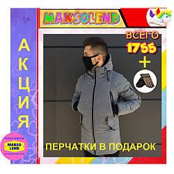 Зимняя куртка мужская парка Старк мужской пуховик LC STARK СЕРАЯ ТЕПЛАЯ ПЛЮС ПОДАРОК