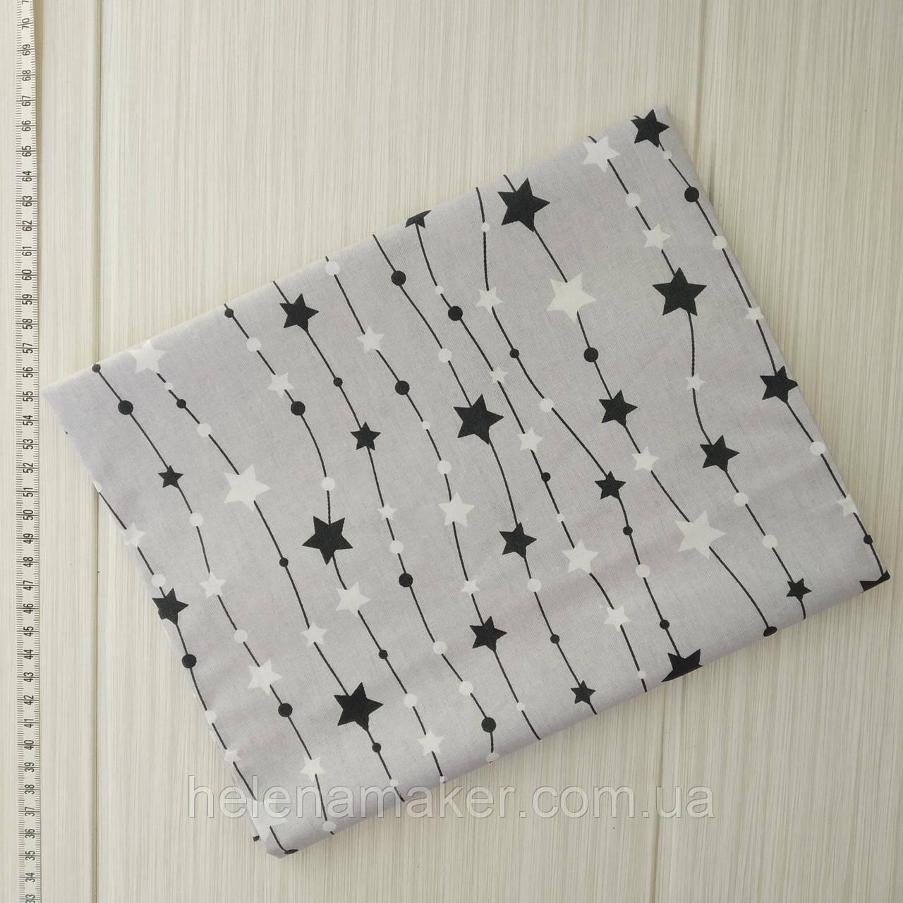 Отрез ткани Гирлянда из звездочек на сером фоне 50*50 см