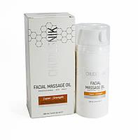 🔝 Масажна олія для обличчя Чудесник - олія жожоба, арганова, мигдальна та ін.| 🎁% 🚚