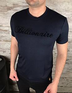 Мужская футболка люкс качество Summer 2019 Billionaire. турция. Размеры  (S, M, L, XL, XXL)