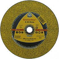 Круг Kronenflex 230х6мм зачистной