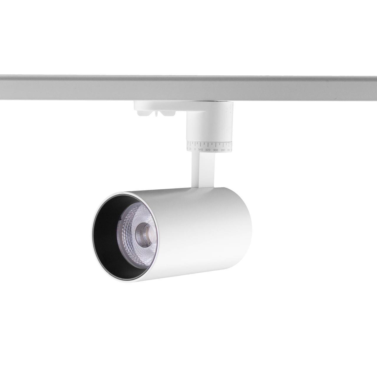 Трековый светильник белый H209B-COB 18W WH 4000K