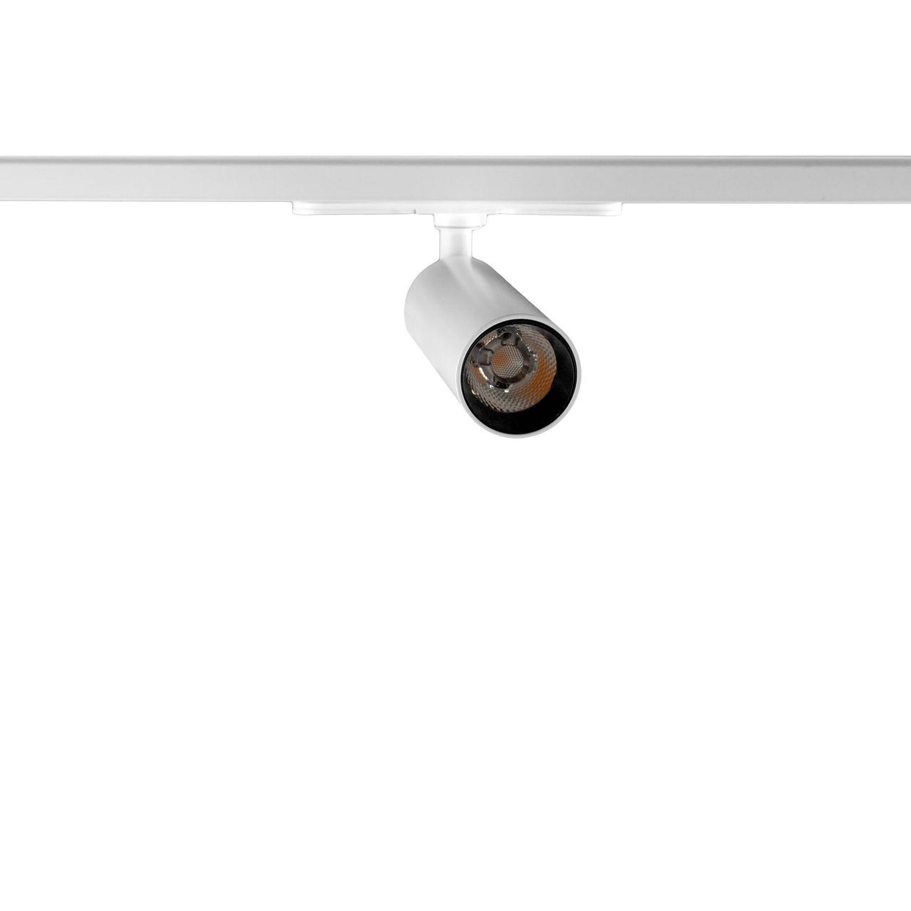 Трековый светильник белый H208A-COB 7W WH 3000K