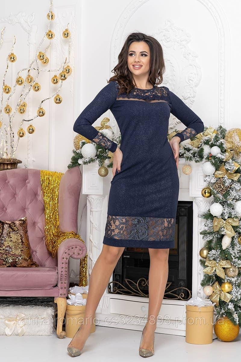 Повседневное платье 9218 blue