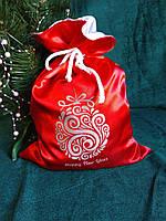 Новогодний подарочный мешочек из атласа для конфет или другого подарка
