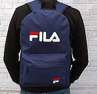 Качественный Рюкзак, портфель с накаткой FILA, фила. Синий / F02