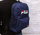 Качественный Рюкзак, портфель с накаткой FILA, фила. Синий / F02, фото 4