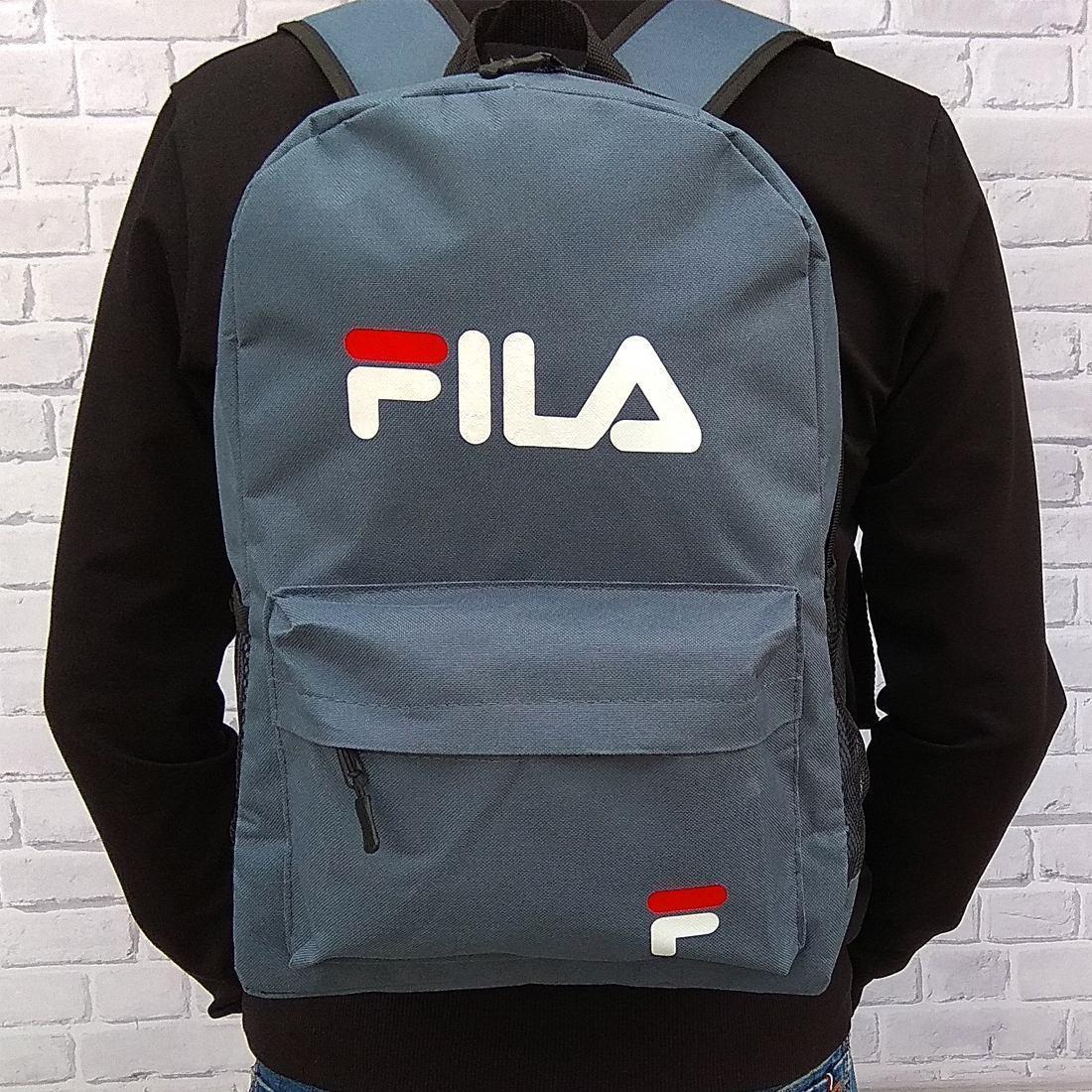 Качественный Рюкзак, портфель с накаткой FILA, фила. Серый / F03