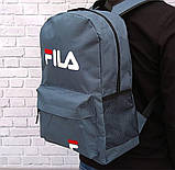 Качественный Рюкзак, портфель с накаткой FILA, фила. Серый / F03, фото 5