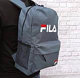 Качественный Рюкзак, портфель с накаткой FILA, фила. Серый / F03, фото 9
