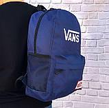 Рюкзак, портфель городской с накаткой Vans of the Wall, Ванс. Синий / V1002, фото 3