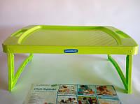 Столик поднос для завтрака в постель многофункциональный пластиковый Гемопласт OST-031