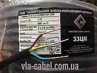 Кабель ВВГ нг п 3х2.5 ЗЗЦМ Запорожский завод