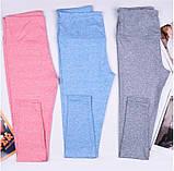 Спортивный костюм женский для фитнеса. Комплект лосины и топ для йоги, спорта, тренировок, размер M (голубой), фото 6