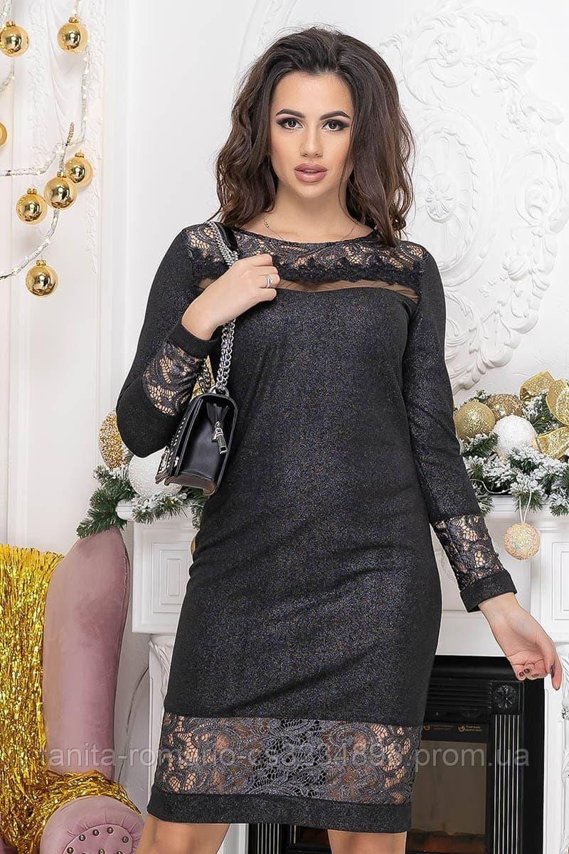 Повседневное платье 9218 black