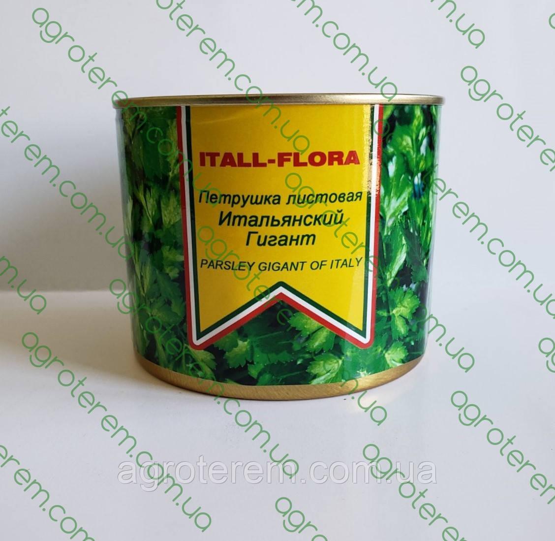 Петрушка листовая  Итальянский Гигант 250 г  (Itall-Flora)