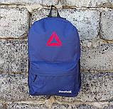 Рюкзак, портфель городской с накаткой Рибок, Reebok. Синий / R 2, фото 8