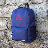 Рюкзак, портфель городской с накаткой Рибок, Reebok. Синий / R 2, фото 10