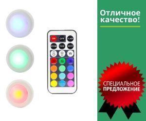 Нет Новогоднего настроения? Беспроводные фонарикидля дома Magic Lights подарят Вам его