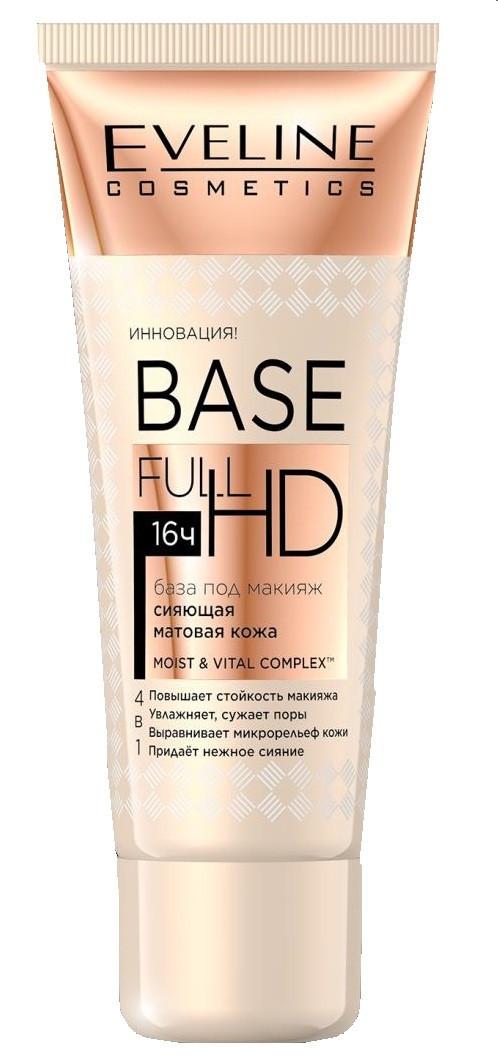 База під макіяж сяюча матова шкіра 4в1 Base Full HD Eveline Cosmetics, 30 мл Евелін
