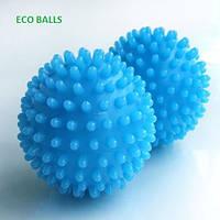 Мячики для стирки ECO BALLS