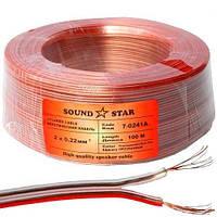 Кабель акустический 2х0.22 CCA прозрачный Sound Star