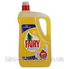 Средство для  мытья посуды  Fairy (Фэри) Сочный лимон 5 л