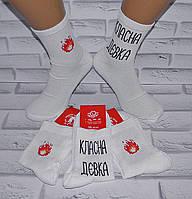 Носки мужские махровая ступня 1 пара 40-44 раз 88172