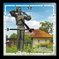 """Годинник 29х29 см. Сосниця. """"Літературно-меморіальний музей О.П. Довженка """""""