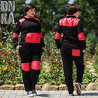 Женский батальный спортивный костюм
