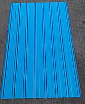 Профнастил оцинкованный Блю, ПС-10 толщина 0,20 мм высота 1,75 м Х 0,95м, фото 3