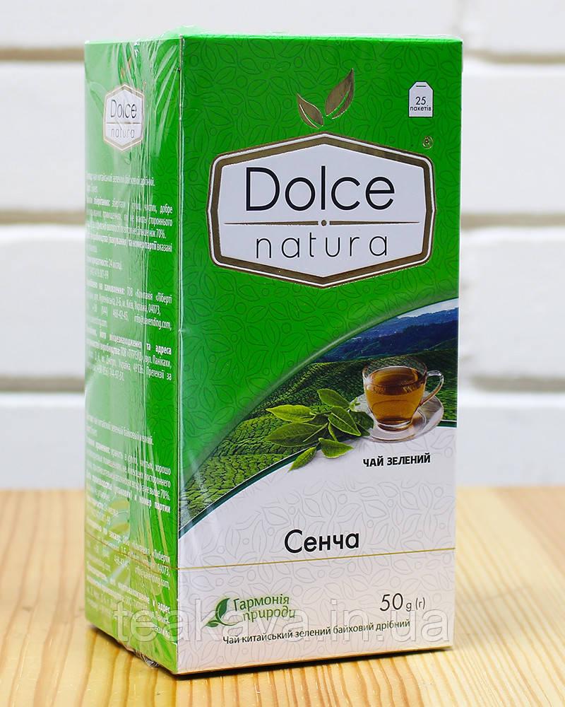 Сенча/ Сентя, 2г*25 шт (зелёный чай в пакетиках)