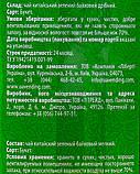 Сенча/ Сентя, 2г*25 шт (зелёный чай в пакетиках), фото 2