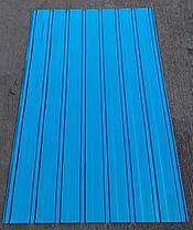 Профнастил оцинкованный Блю, ПС-10 толщина 0,20 мм высота 1,50 м Х 0,95м, фото 2