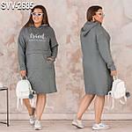 """Жіноче плаття """"Тревел"""" від Стильномодно, фото 3"""