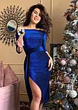 """Вечернее платье с разрезом """"Medea"""" - люрекс В И, фото 3"""