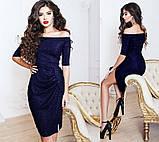 """Вечернее платье с разрезом """"Medea"""" - люрекс В И, фото 4"""