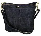 Джинсовая сумка СИАМКА, фото 4