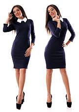 Платье в офисном стиле, фото 3
