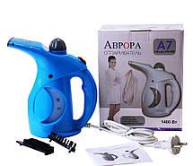 Ручной Отпариватель для одежды Аврора А7 Голубой, фото 3