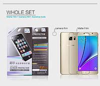 Захисна плівка Nillkin для Samsung Galaxy Note 5 N920 матова, фото 1