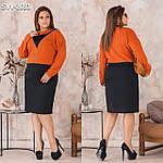 """Жіноче плаття """"Семіраміда"""" від Стильномодно, фото 3"""