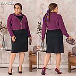 """Жіноче плаття """"Семіраміда"""" від Стильномодно, фото 2"""